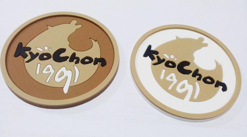 ที่รองแก้ว-kyochon