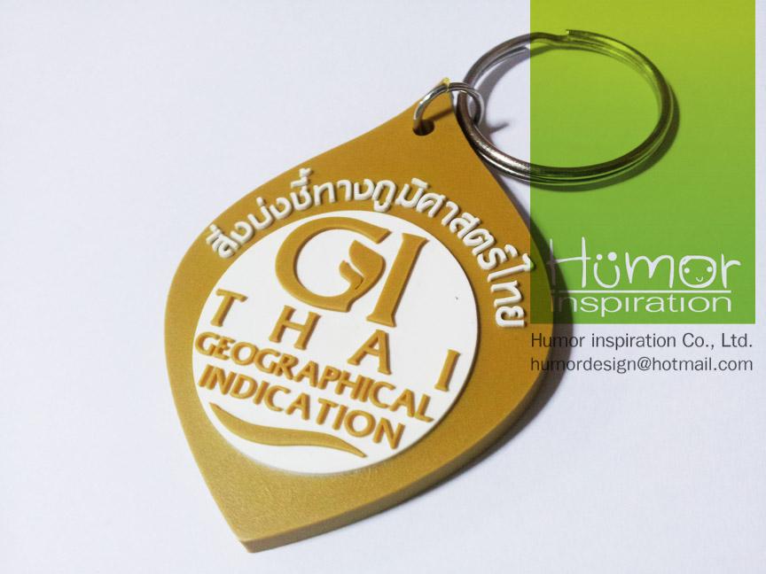 พวงกุญแจยางหยอด GI Thai
