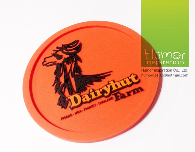 ที่รองแก้ว-สีส้ม-dairyhut farm