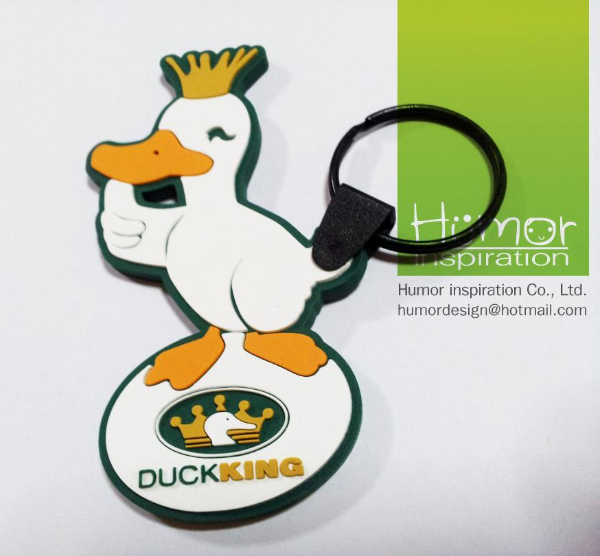 พวงกุญแจ-duckking