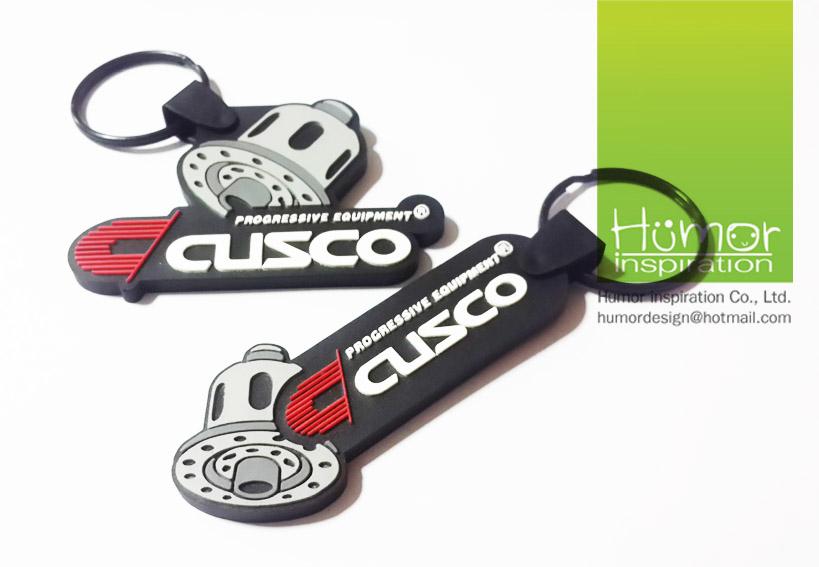 พวงกุญแจยางหยอด Cusco