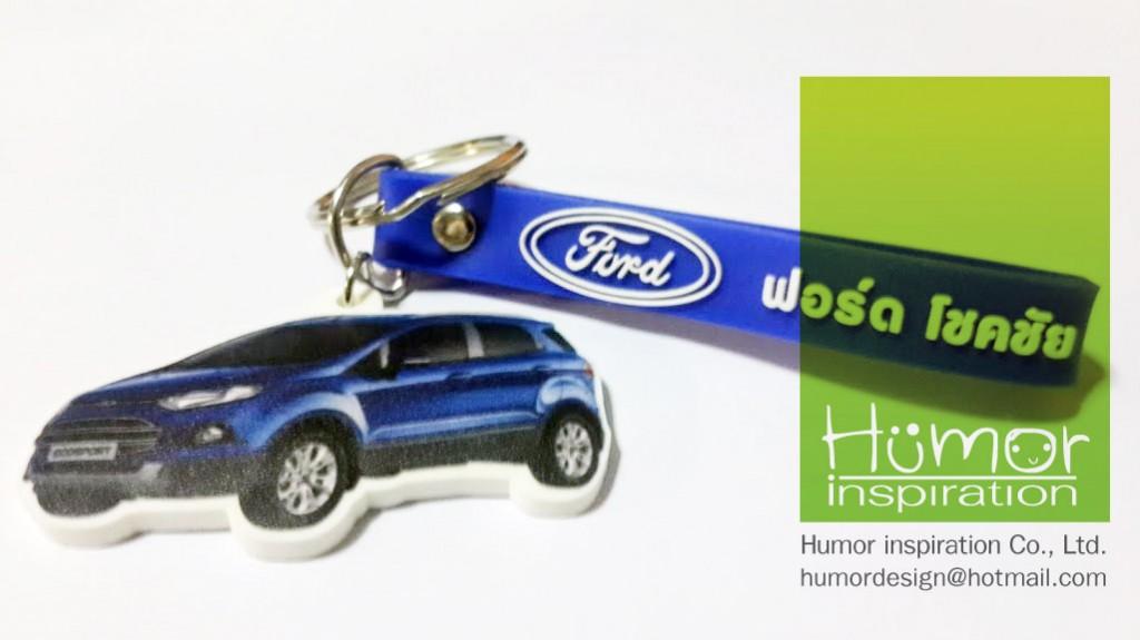 พวงกุญแจยาง Ford