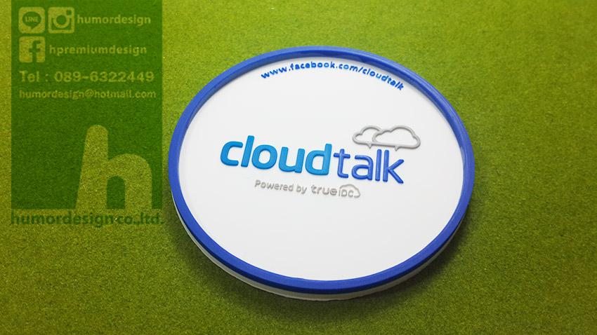 ของพรีเมี่ยม ที่รองแก้วยางหยอด true cloud talk