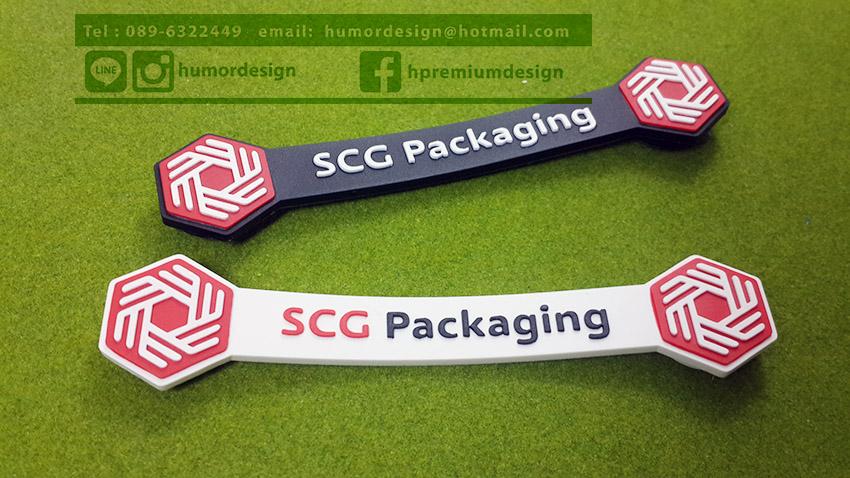 ที่รัดสายยางหยอด SCG Packaging