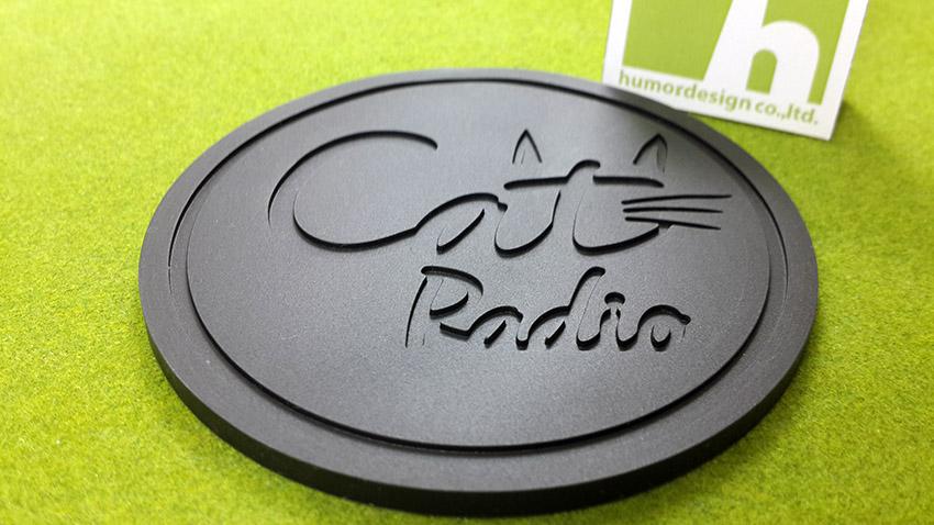 ของพรีเมี่ยม ที่รองแก้วยางหยอด CatRadio