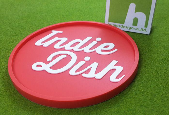ของพรีเมี่ยม ที่รองแก้วยางหยอด Indie Dish - Copy