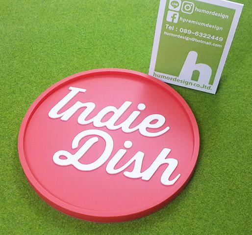 ที่รองแก้วยางหยอด Indie Dish - Copy
