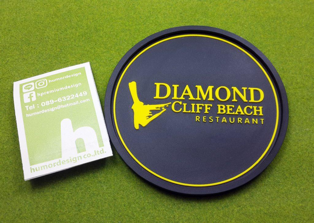 ของพรีเมี่ยม ที่รองแก้วยางหยอด Diamond Cliff