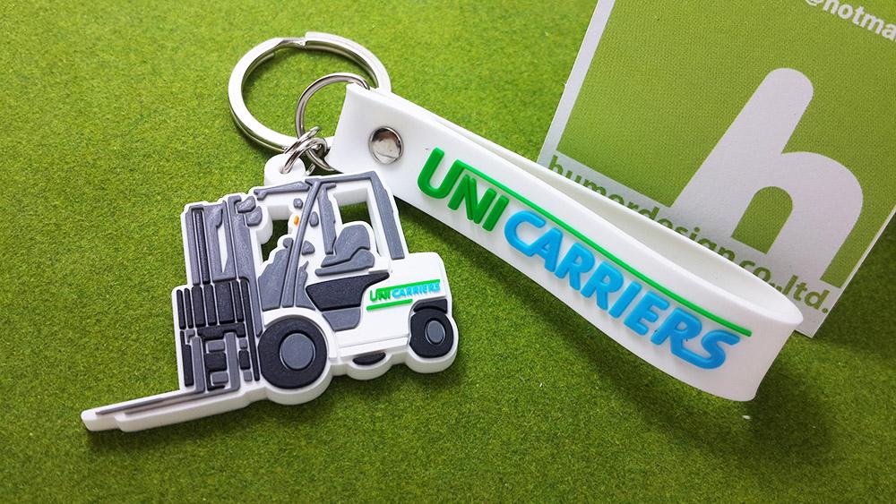 พวงกุญแจยางหยอด รถโฟล์คลิฟท์ UNI carrier